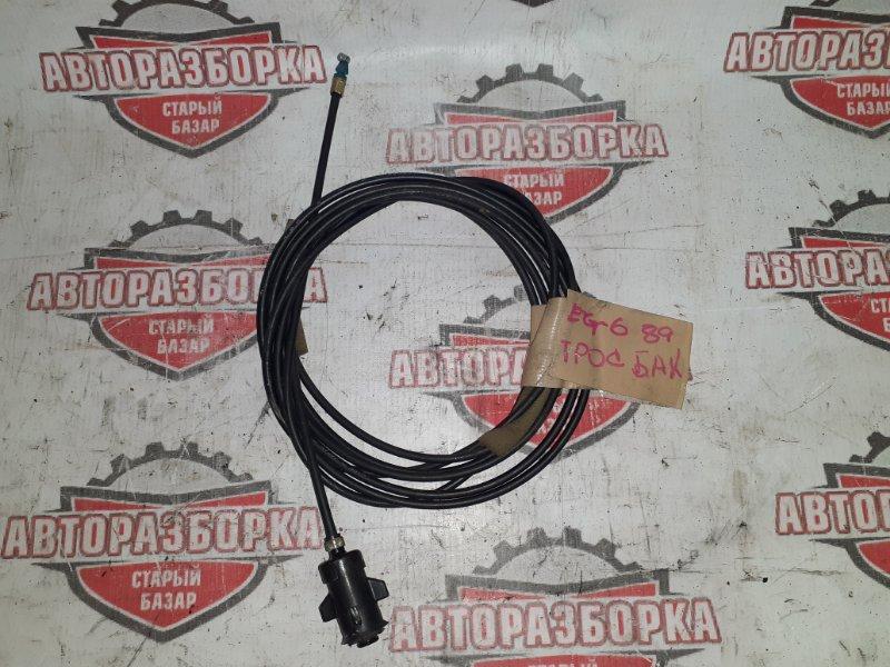 Тросик лючка топливного бака Honda Civic EG6 B16A (б/у)