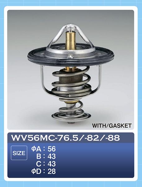 Термостат Mitsubishi 4G93