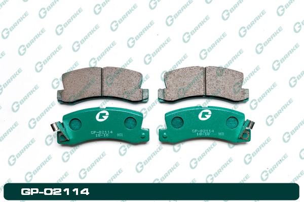 Колодки тормозные Toyota Camry SV40 задние