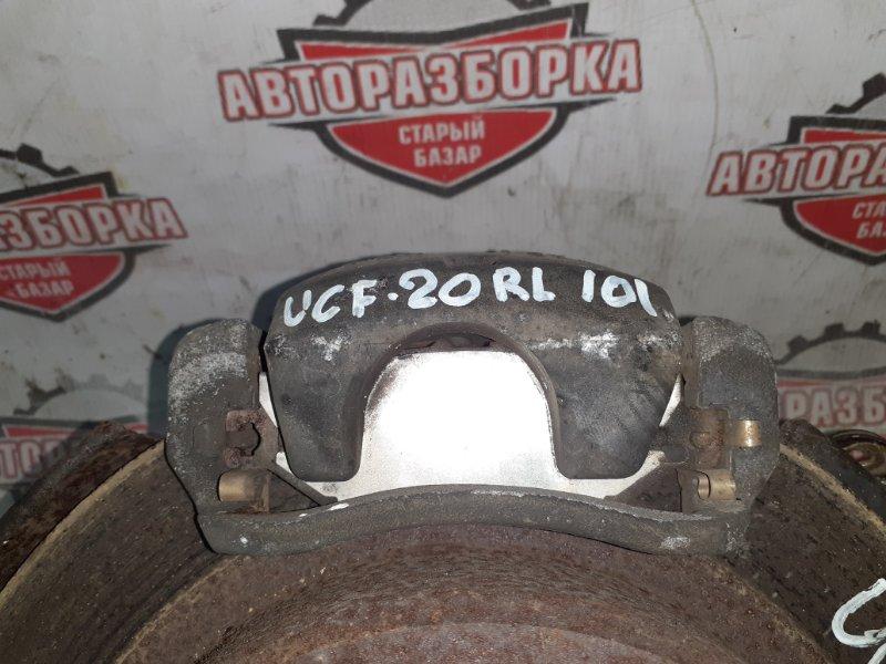 Суппорт тормозной Toyota Celsior UCF20 1UZ-FE 1995 задний левый (б/у)