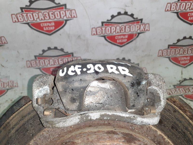 Суппорт тормозной Toyota Celsior UCF20 1UZ-FE 1995 задний правый (б/у)