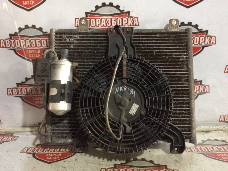 Радиатор кондиционера Isuzu Elf NKR81 4HL 2005 (б/у)