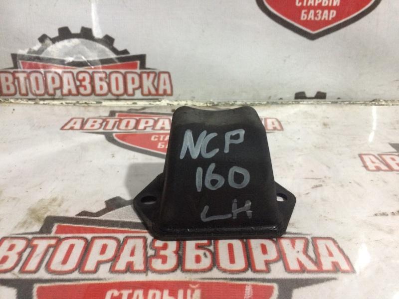 Отбойник Toyota Probox NCP160 (б/у)