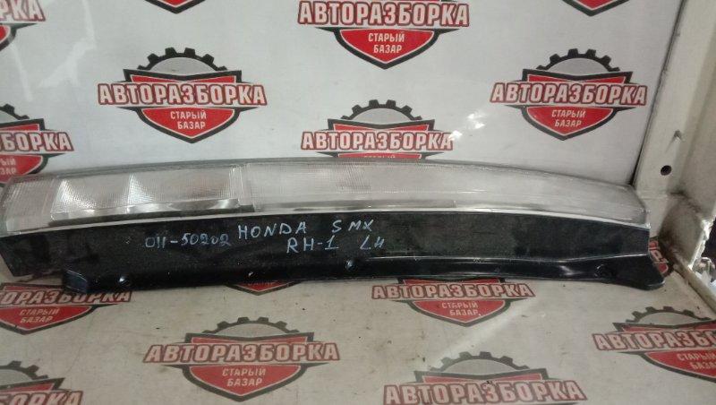 Фонарь задний Honda Smx RH-1 задний левый (б/у)