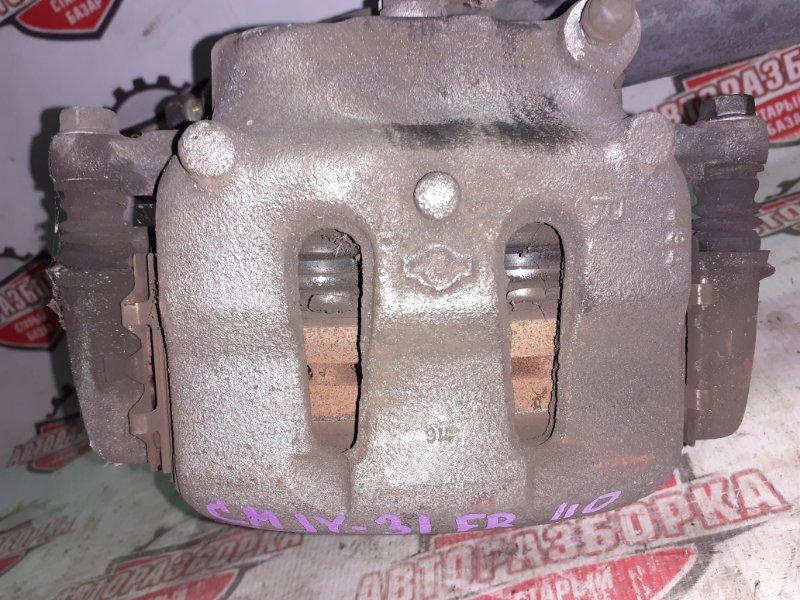 Суппорт тормозной Nissan Cedric CMJY31 RB20(P) 2001 передний правый (б/у)
