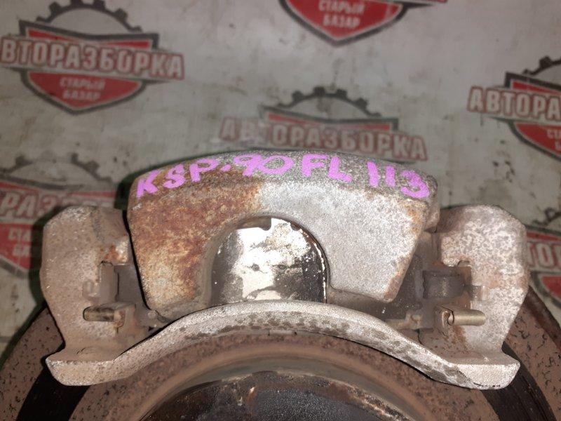 Суппорт тормозной Toyota Vitz KSP90 1KR-FE 2008 передний левый (б/у)