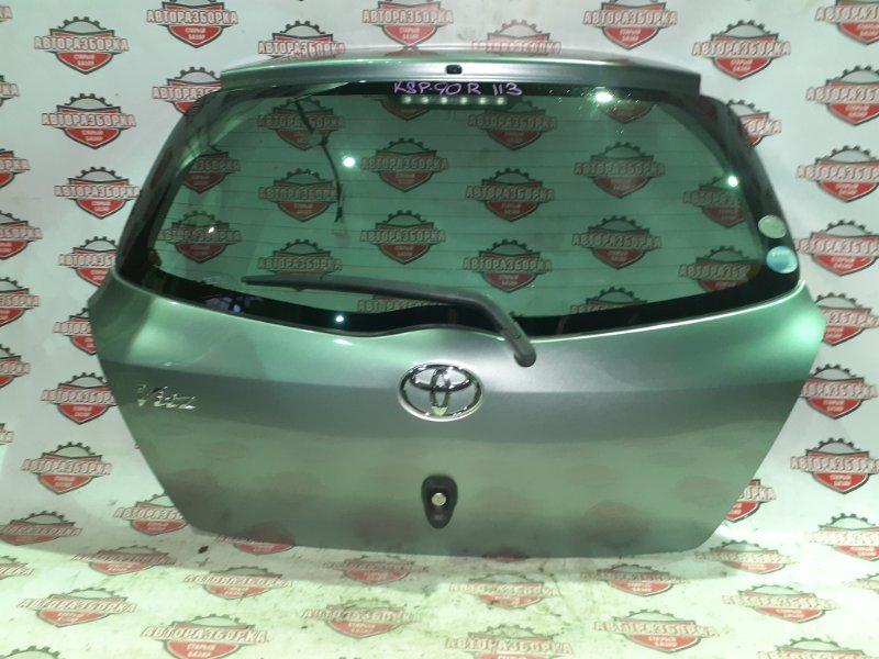 Дверь багажника Toyota Vitz KSP90 1KR-FE 2008 задняя (б/у)