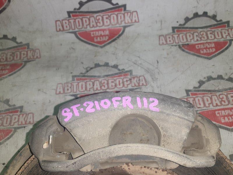 Суппорт тормозной Toyota Caldina ST210 3S-FE 1999 передний правый (б/у)
