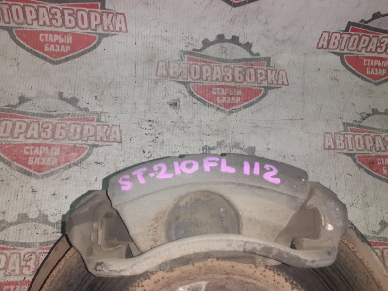 Суппорт тормозной Toyota Caldina ST210 3S-FE 1999 передний левый (б/у)