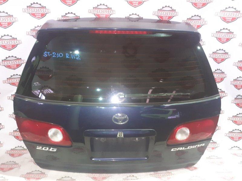 Дверь багажника Toyota Caldina ST210 3S-FE 1999 задняя (б/у)