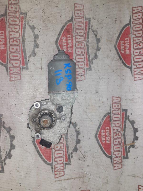 Мотор дворников Toyota Vitz KSP90 1KR-FE 2008 передний (б/у)