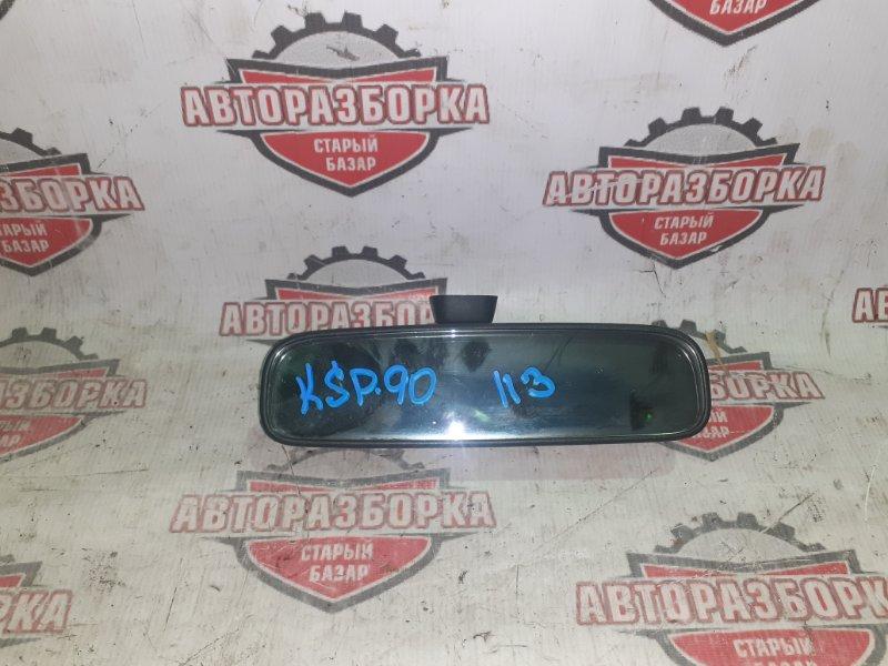 Зеркало Toyota Vitz KSP90 1KR-FE 2008 (б/у)