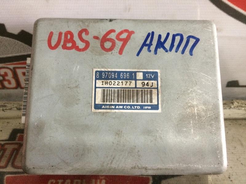 Блок управления акпп Isuzu Bighorn UBS69GW 4JG2 1994 (б/у)
