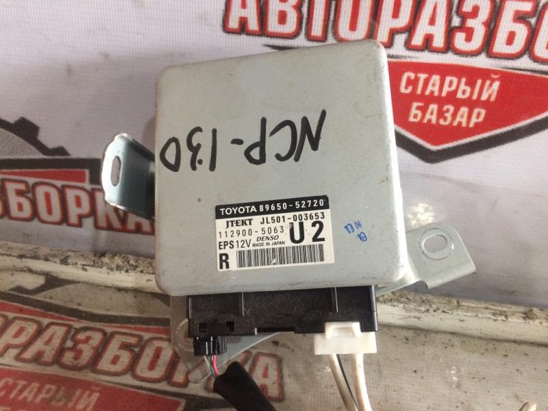 Блок управления рулевой рейкой Toyota Vitz NSP130 1NRFE 2011 (б/у)