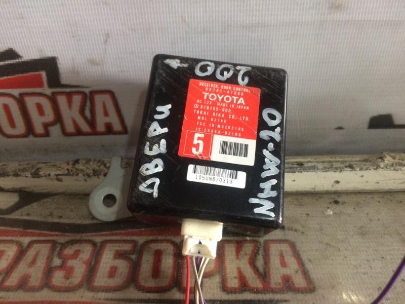 Блок управления дверьми Toyota Prius NHW20 1NZ-FXE 2010 (б/у)
