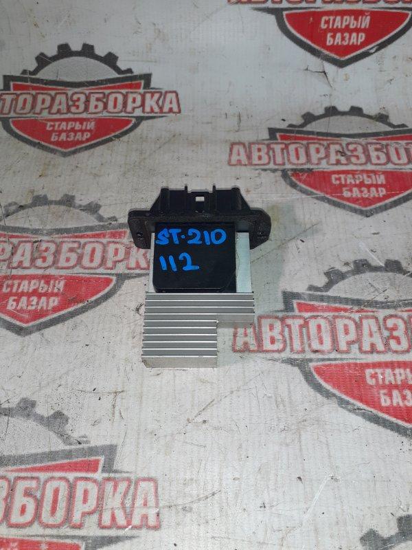 Реостат печки Toyota Caldina ST210 3S-FE 1999 (б/у)