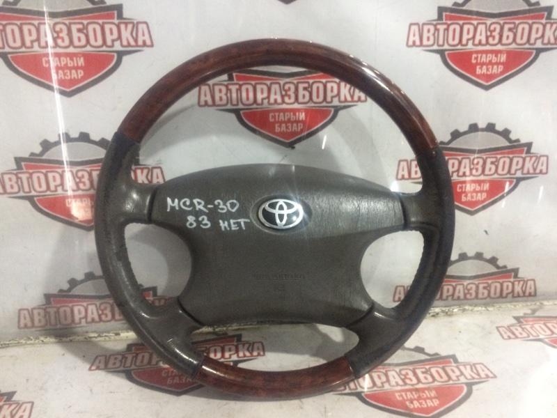 Руль Toyota Estima MCR30 1MZ-FE 2001 (б/у)