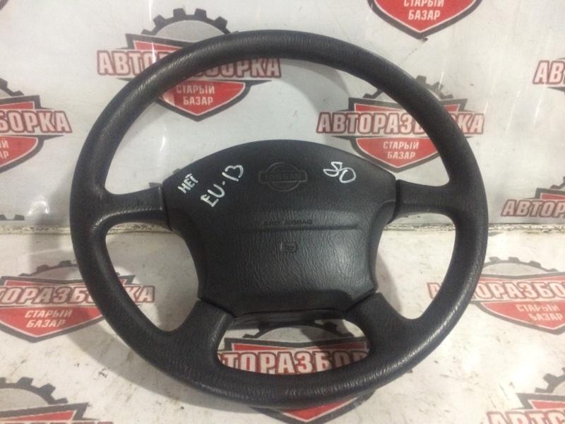 Руль Nissan Bluebird EU13 SR18(DE) 1995 (б/у)