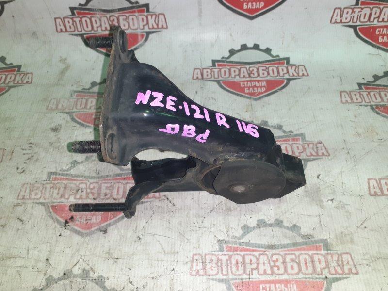 Подушка двигателя Toyota Corolla Runx NZE121 1NZ-FE 2001 задняя (б/у)