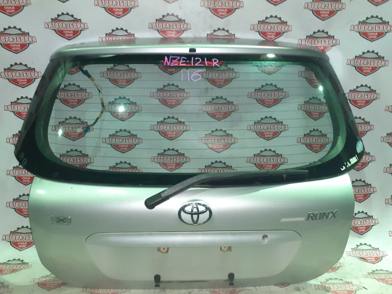 Дверь багажника Toyota Corolla Runx NZE121 1NZ-FE 2001 задняя (б/у)