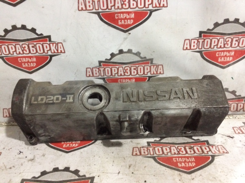 Крышка клапанная Nissan Vanette Truck UGJNC22 LD20 (б/у)
