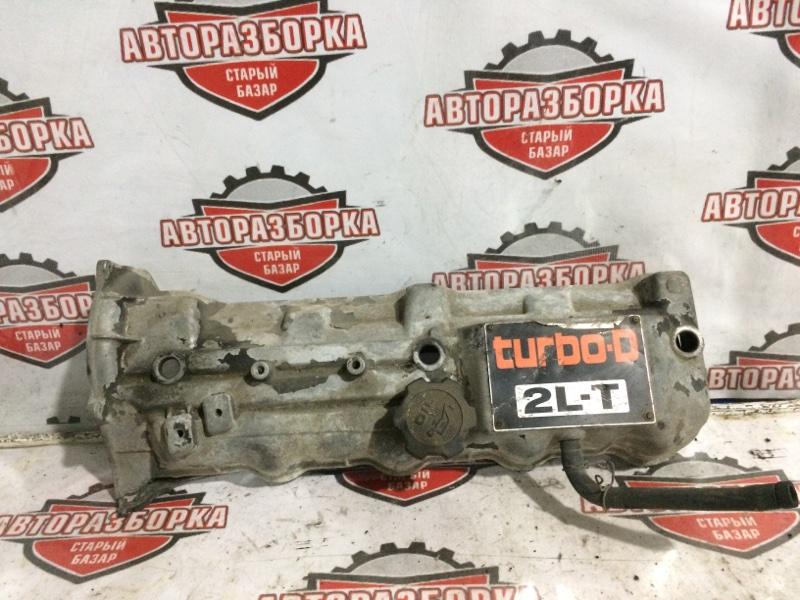 Крышка клапанная Toyota Chaser LX80 2LT (б/у)