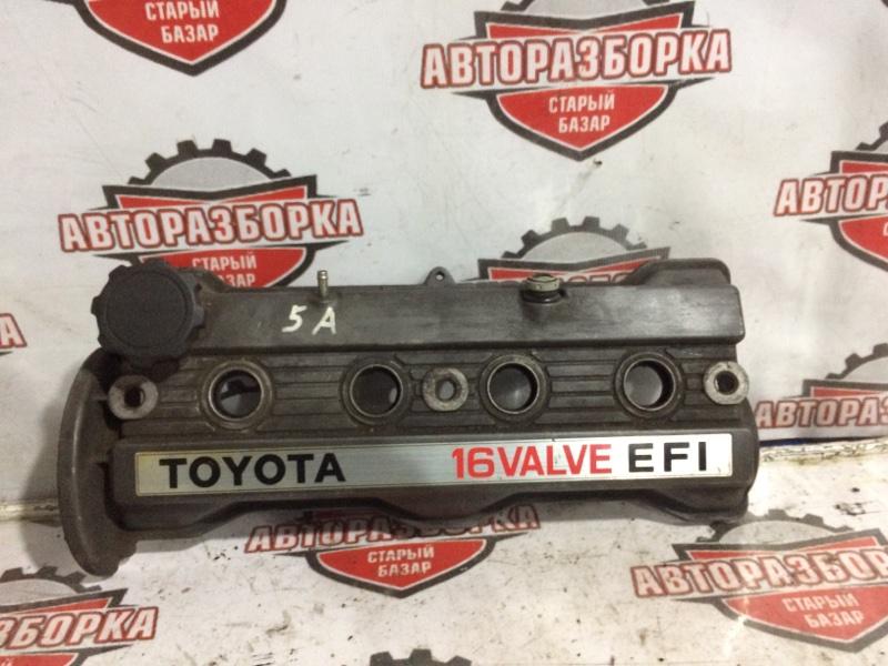 Крышка клапанная Toyota Corolla AE91 5AF 1989 (б/у)