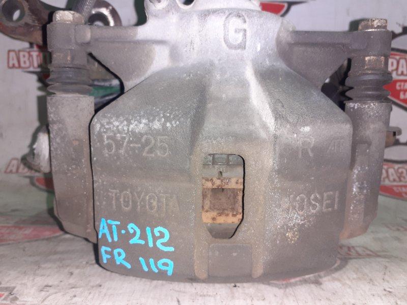 Суппорт тормозной Toyota Carina AT212 5A-FE 1999 передний правый (б/у)