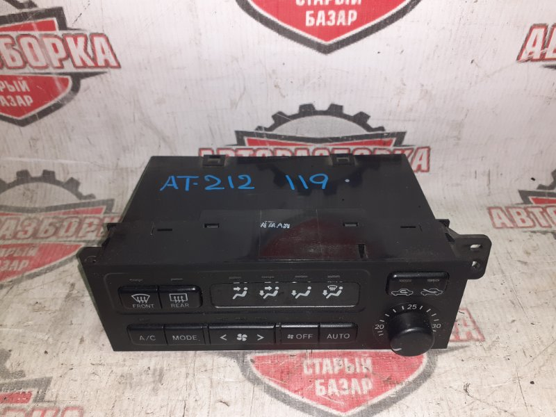 Блок управления климат-контролем Toyota Carina AT212 5A-FE 1999 (б/у)