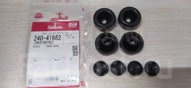 Рем. комплект рабочего тормозного цилиндра Toyota Town Ace CM60 задний