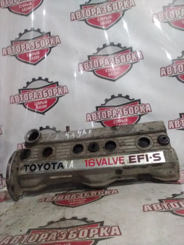 Крышка клапанная Toyota Corolla AE95 4AF (б/у)
