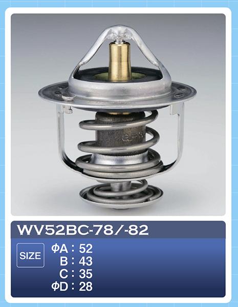 Термостат Honda Fit GD1 L13A