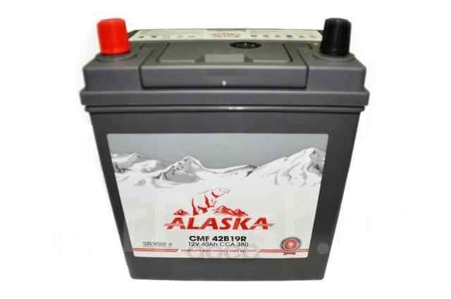 Аккумулятор Alaska Cmf40R правый