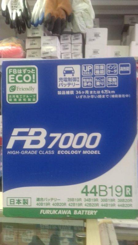 Аккумулятор Fb7000 правый