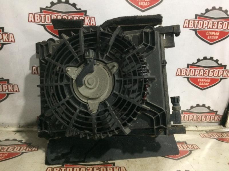 Радиатор кондиционера Nissan Atlas SZ2F24 ZD30DDTI 2008 (б/у)