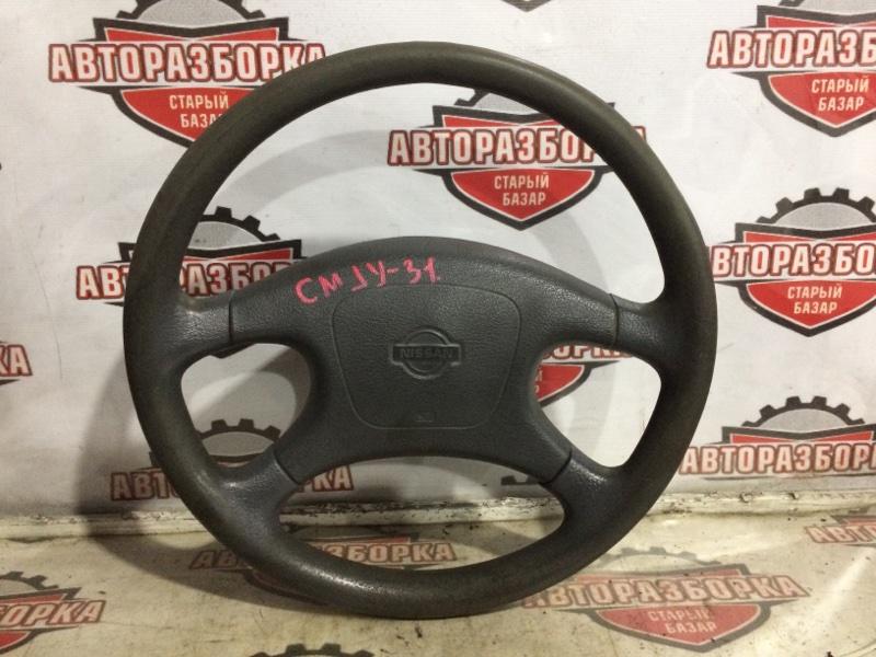 Руль Nissan Cedric CMJY31 RB20(P) 2001 (б/у)