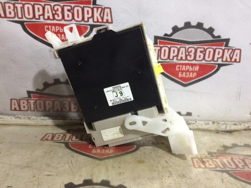 Блок электронный Toyota Prius Alpha ZVW41W 2ZR-FXE 2012 (б/у)