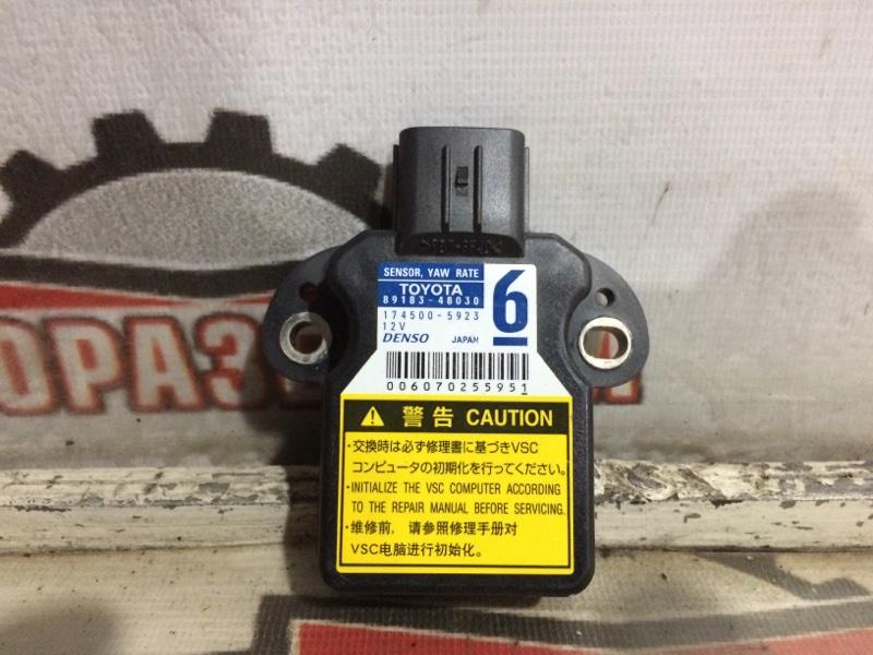 Датчик курсовой устойчивости Toyota Prius Alpha ZVW41W 2ZR-FXE 2012 (б/у)