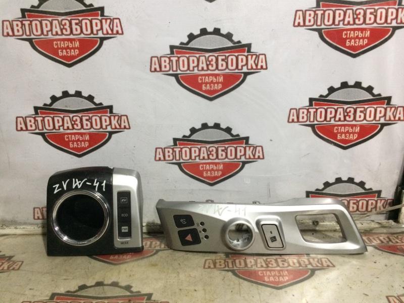 Накладка на торпеду Toyota Prius Alpha ZVW41W 2ZR-FXE 2012 (б/у)