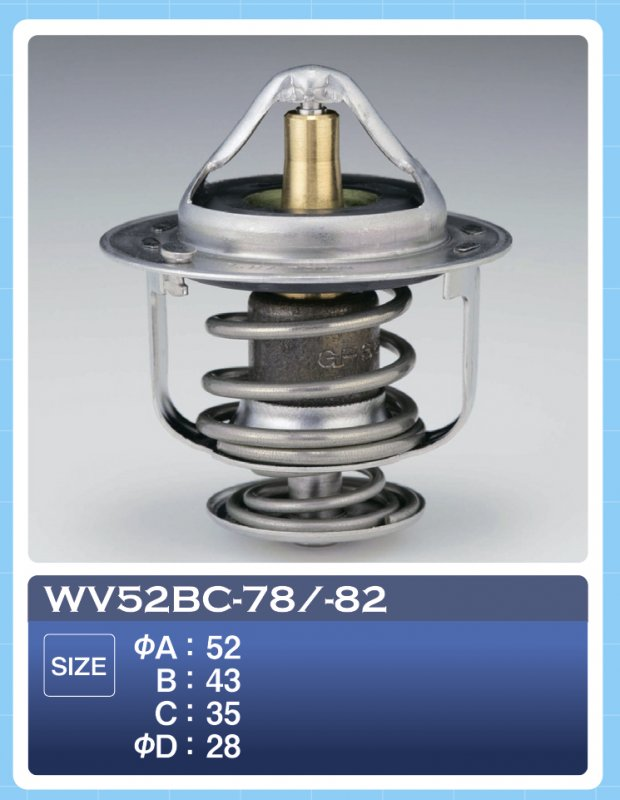 Термостат Honda Hr-V GH3 L15A7