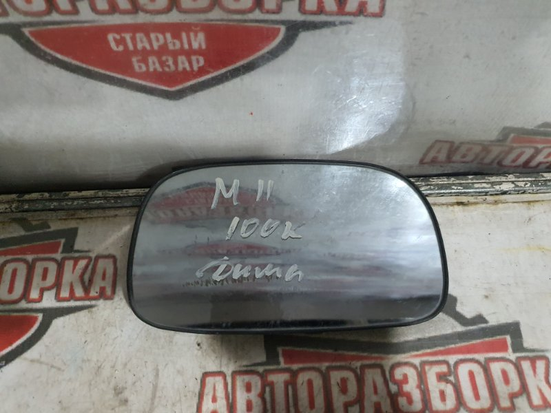 ЗЕРКАЛО ПОЛОТНО RH TOYOTA MARK2 GX100 87931-2A340 Япония