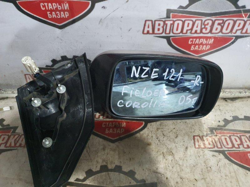 Зеркало Toyota Corolla  Fielder NZE121 2005 правое (б/у)