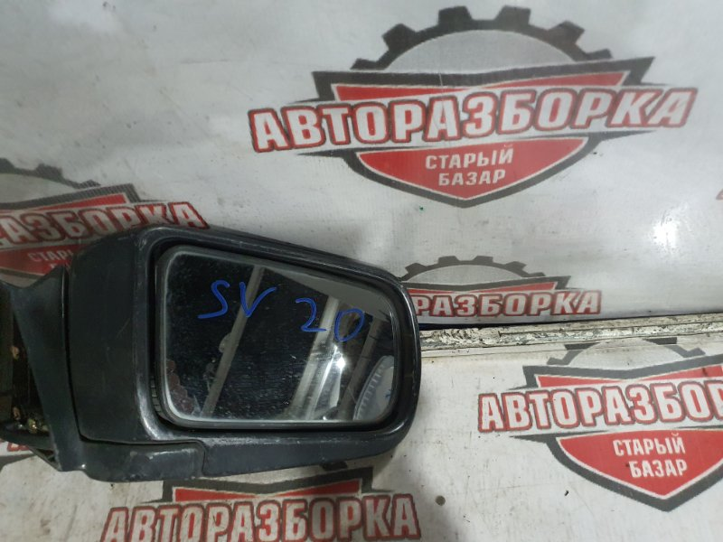 Зеркало Toyota Vista SV20 правое (б/у)