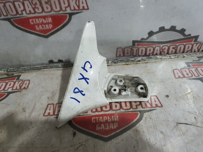 Крепление зеркала Toyota Mark Ii GX81 левое (б/у)