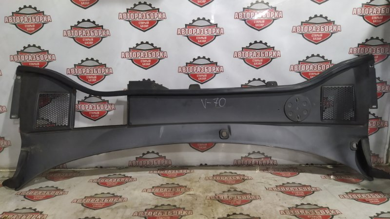 Решетка дворников (жабо) Volvo V70 BB4204 'B4204T7 2011 (б/у)