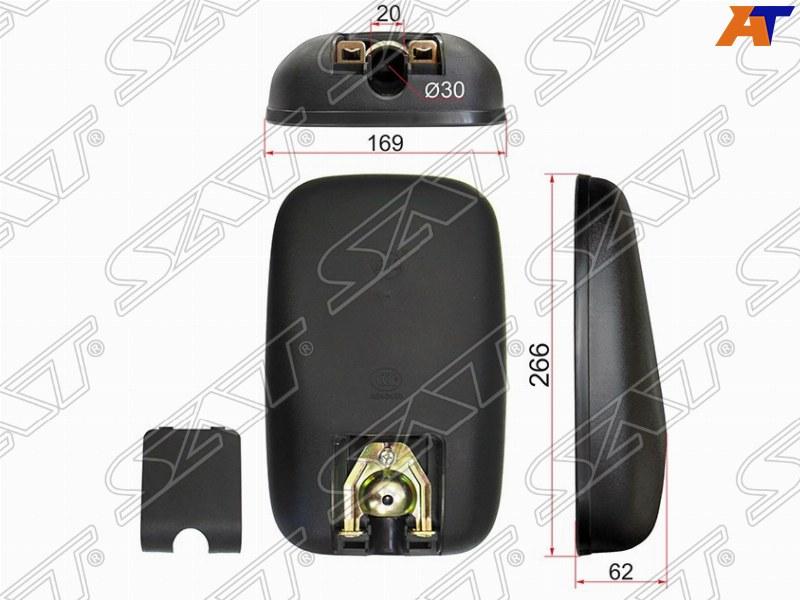 ЗЕРКАЛО ЗАДНЕГО ВИДА ISUZU NKR NHR new (266x169 SR1200) SL-1690 Тайвань