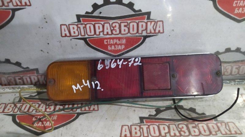 Фонарь задний Москвич 412 левый (б/у)
