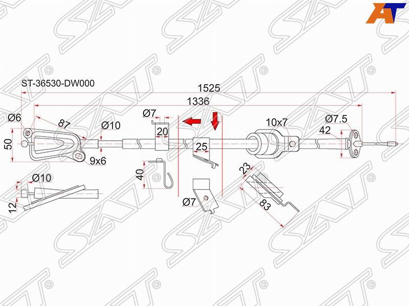 ТРОС РУЧНИКА RH NS Wingroad Y11, QG13 / 15 / 18, 99- 2WD, Van -   (-Antiskid) ST-36530-WD000 Тайвань
