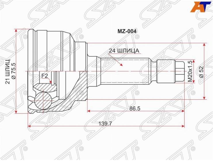 ШРУС MAZDA Demio / Ford Festiva 96-02 ABS MA-14A44 Тайвань