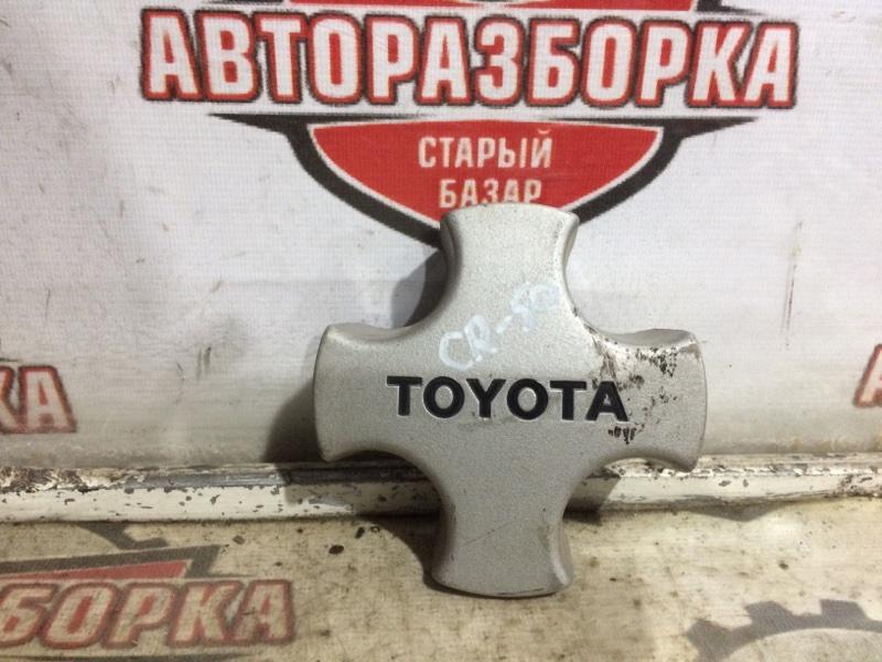 Колпак на колесо Toyota (б/у)